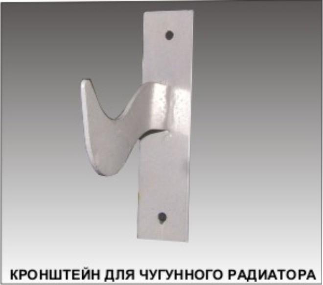 Крепление чугунных радиаторов к полу своими руками 52